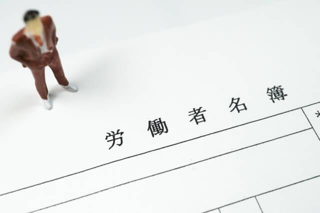 Worker-list