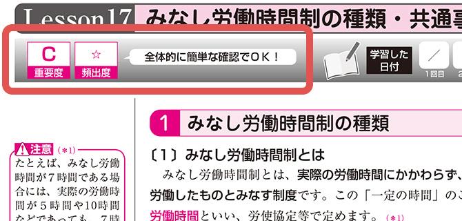 ユーキャンテキスト3