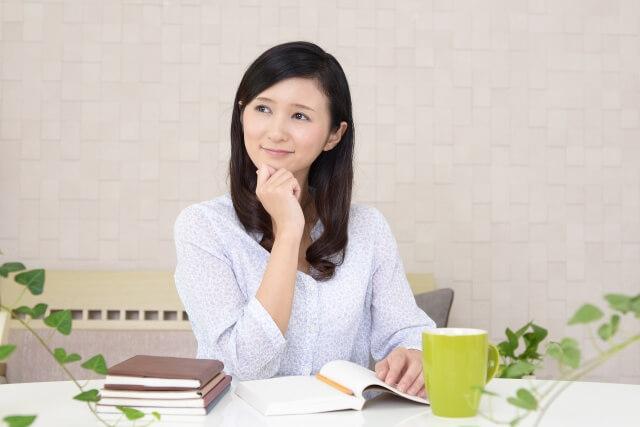 主婦が独学で勉強